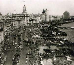 The Bund in the 1940s