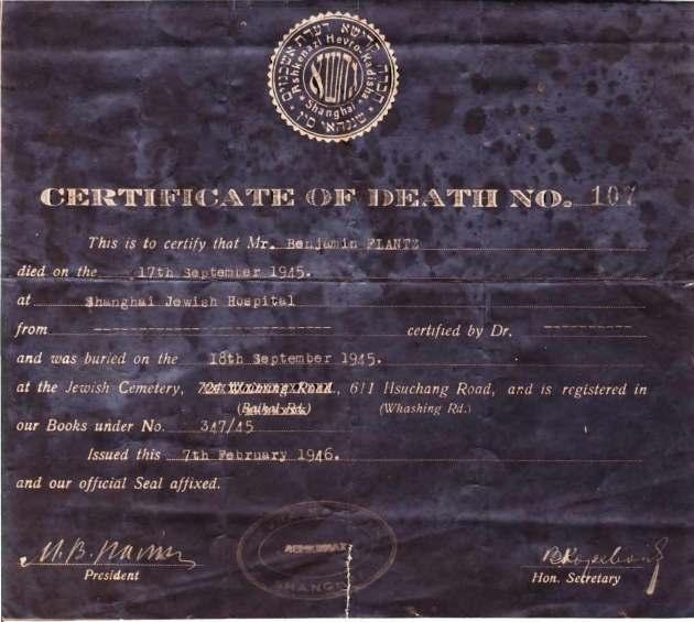 bf deathcert