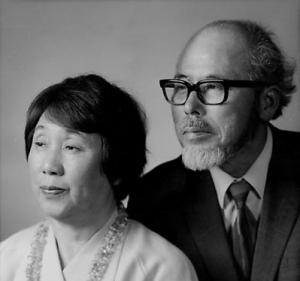 Iko and Tashiko Maruki