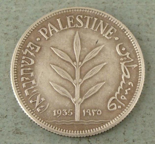 pal coin 1935