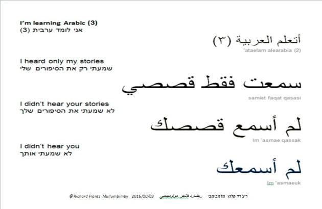 im-learning-arabic3-meme